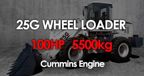 25G MCM Wheel Loader