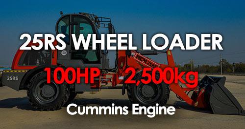 25RS MCM Wheel Loader
