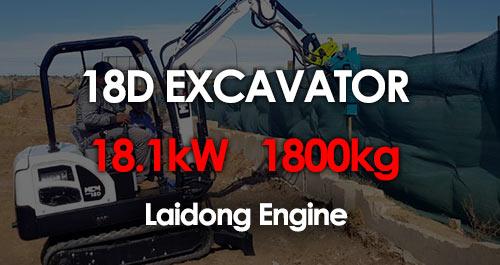 MCM 18D Excavator