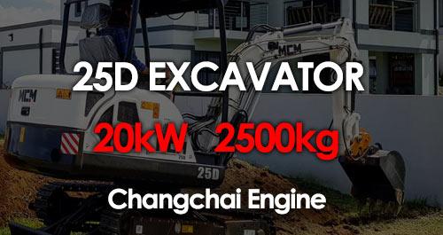 MCM 25D Excavator
