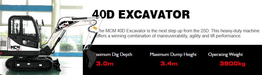 40D MCM Excavator