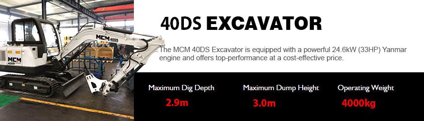 40DS MCM Excavator