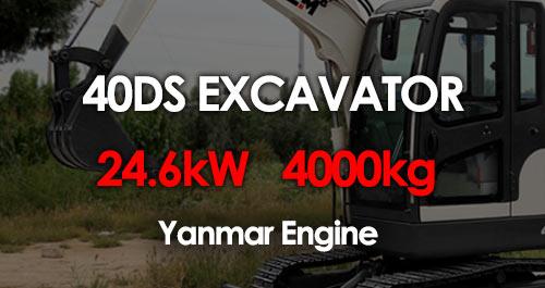 MCM 40DS Excavator