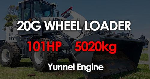 20G MCM Wheel Loader