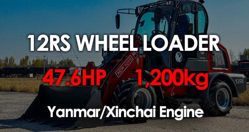 12RS MCM Wheel Loader