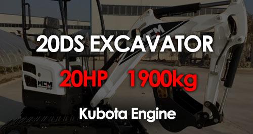 20DS MCM Excavator